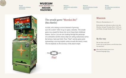 The Museum *of Soviet* Arcade Machines